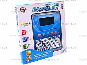 Планшет детский русско-английский PlaySmart, 7322, отзывы