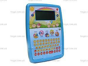 Планшет для детей на 25 упражнений, ZR66584R, отзывы