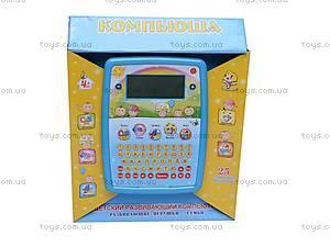 Планшет для детей на 25 упражнений, ZR66584R, цена