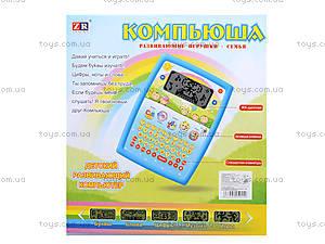 Планшет для детей на 25 упражнений, ZR66584R, магазин игрушек