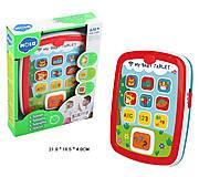 Музыкальный планшет для малышей , 3121, купити