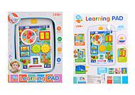 Обучающий планшет для малышей «My PAD», 65080, купить игрушку