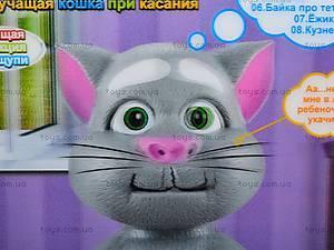 Планшет говорящий «Кот Том», 6120, отзывы