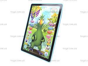 Планшет интерактивный «Озорной попугай», 868-6883, фото