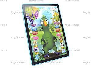 Планшет интерактивный «Озорной попугай», 868-6883, игрушки