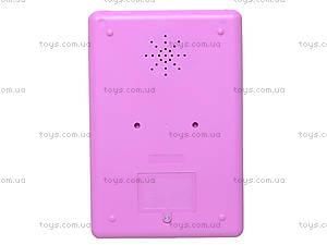 Детский планшет для маленьких гениев, JD-5883F2P2A02PL2, фото