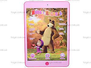 Планшет «Маша и Медведь», MD3302R, фото