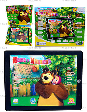 Интерактивный планшет для детей «Маша и Медведь», MD3305R
