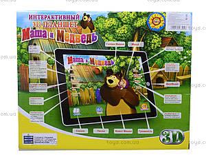 Интерактивный планшет для детей «Маша и Медведь», MD3305R, отзывы