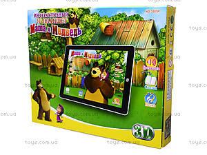 Интерактивный планшет для детей «Маша и Медведь», MD3305R, цена