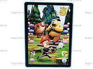 Планшет «Медведи и лесоруб», DB5883C2, отзывы