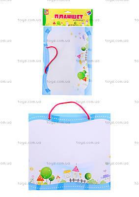 Планшет на магните для детей, VT3601-0102