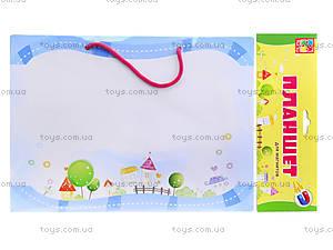 Планшет на магните для детей, VT3601-0102, отзывы