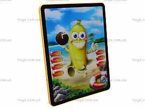 Планшет обучающий «Банан», 91053R