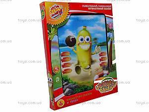 Планшет обучающий «Банан», 91053R, отзывы