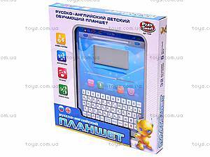 Планшет обучающий Play Smart, 7320, отзывы