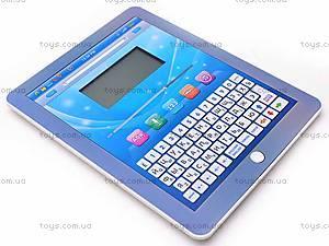 Планшет обучающий Play Smart, 7320, игрушки