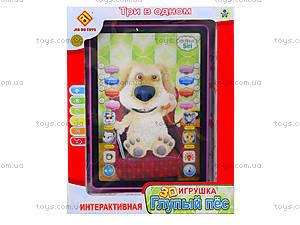 Интерактивный планшет для детей «Собачка», DB6883N2, купить