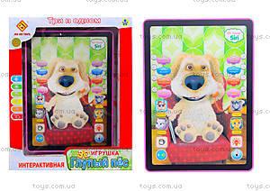 Интерактивный планшет для детей «Собачка», DB6883N2