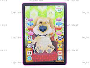 Интерактивный планшет для детей «Собачка», DB6883N2, отзывы