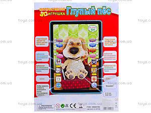 Интерактивный планшет для детей «Собачка», DB6883N2, цена