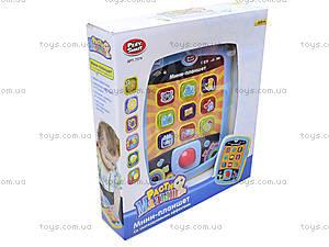 Детский планшет «Расти малыш», 7374, фото