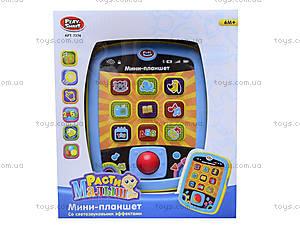Детский планшет «Расти малыш», 7374