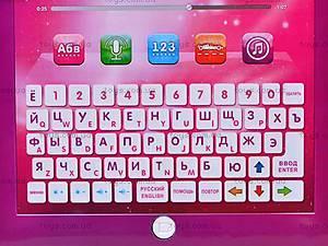 Планшет русско-английский PlaySmart, 7321, игрушки