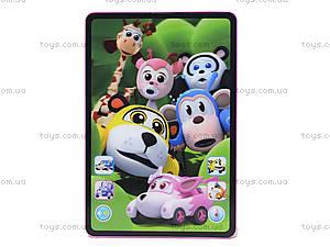 Игрушечный планшет «Врумиз», JD-5883PL2, купить
