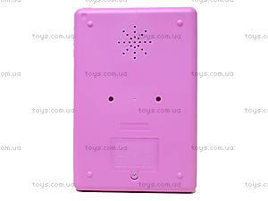 Игрушечный планшет «Врумиз», JD-5883PL2, фото