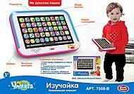 Планшет «Изучайка», 7508AB, іграшки