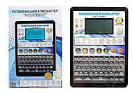 Планшет «Эксперт» 54 функций, ZX66121ER, Украина
