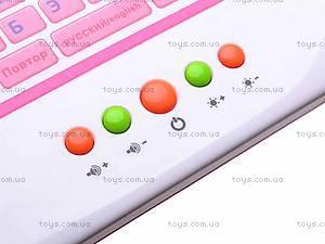 Планшетный цветной компьютер, 7220, фото
