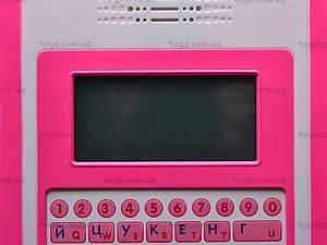 Планшетный цветной компьютер, 7220, отзывы