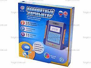 Планшетный цветной компьютер, обучающий, 7221