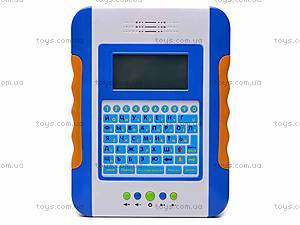 Планшетный цветной компьютер, обучающий, 7221, цена