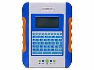 Планшетный цветной компьютер, обучающий, 7221, купить