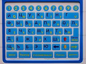 Планшетный цветной компьютер, обучающий, 7221, игрушки