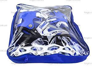 Пластиковые ролики, размер L, 8101 L, цена