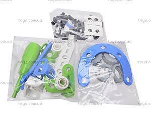 Пластиковый конструктор «2 модели», 2555-8, купить