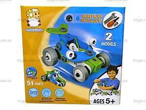 Пластиковый конструктор «2 модели», 2555-8, отзывы