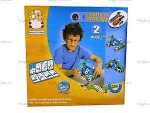 Пластиковый конструктор «2 модели», 2555-8, цена