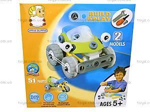 Пластиковый конструктор «Модельки машин», 2555-12, отзывы