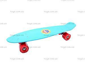 Пластиковый скейт, M550-1, отзывы