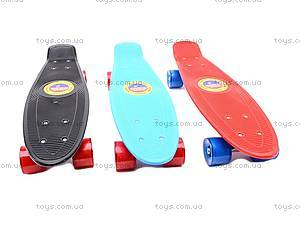 Пластиковый скейт, M550-1