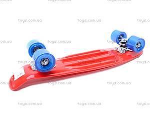 Пластиковый скейт, M550-1, цена