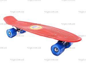 Пластиковый скейт, M550-1, магазин игрушек