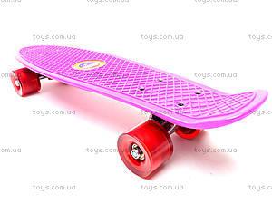 Пластиковый скейт для детей, 15840-1, купить