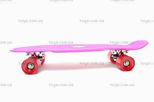 Пластиковый скейт для детей, 15840-1, отзывы