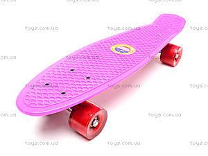 Пластиковый скейт для детей, 15840-1, цена